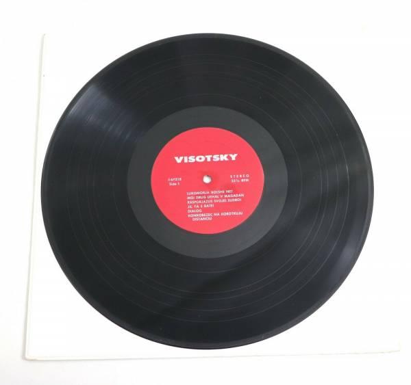 Rare Vladimir Vysotsky Visotsky S T Vtg Russian Lp Record VHTF