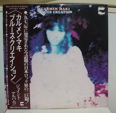 CARMEN MAKI   BLUES CREATION   SAME  RARE JAPAN PSYCH BLUES LP w OBI   INSERT NM