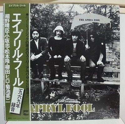 THE APRYL FOOL   SAME  RARE JAPAN ORIG  PSYCH BLUES LP w OBI HIRO YANAGIDA NM