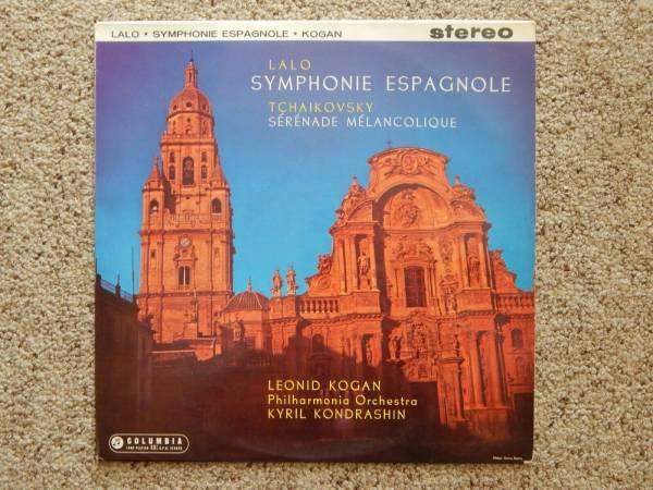 1960 Leonid Kogan Lalo Symphonie Espangole Classical Violin LP Columbia SAX 2329