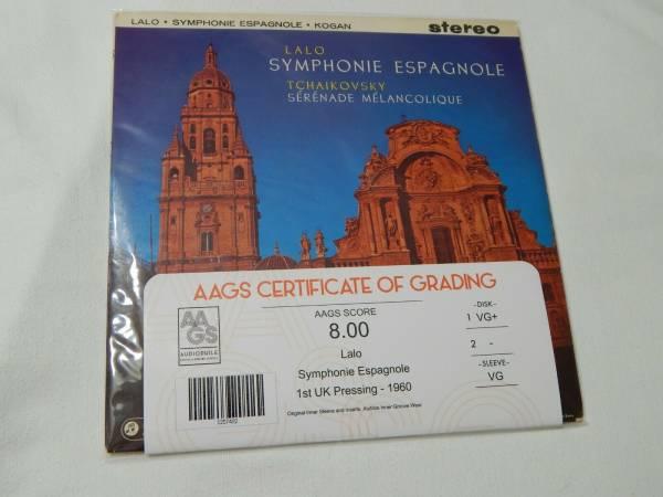 1960 Leonid Kogan Lalo Symphonie Espangole LP Columbia SAX 2329  1st UK Pressing