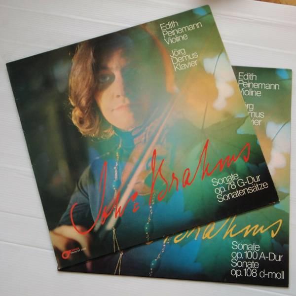 PEINEMANN DEMUS Brahms Violinsonaten 2 LP Darnok DF 2032 DF 2033 Like NEW NM