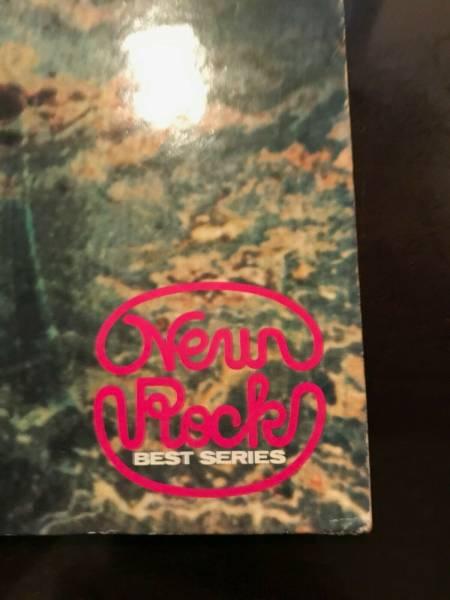 Pink Floyd A Saucerful Japan rare 1st edition ODEON OP 8743 red vinyl lp 1968