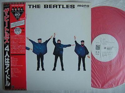 Promo White Label Red Vinyl Mono The Beatles Help With Obi