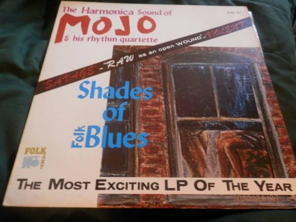 The Harmonica Sound Of Mojo  Shades Of Folk Blues Holy Grail Of Blues lp