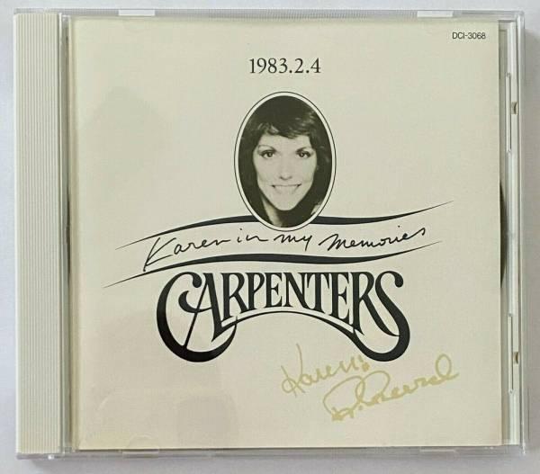Carpenters Karen in My Memories Mega Rare DJ Promo CD made in Japan