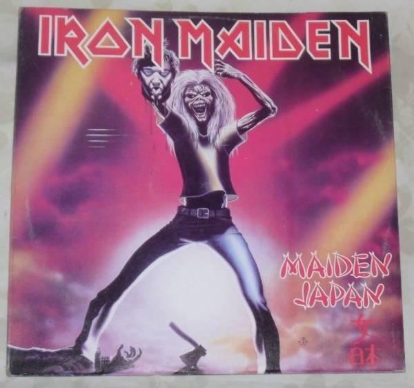 Iron Maiden    Maiden Japan Lp prensa venezuela