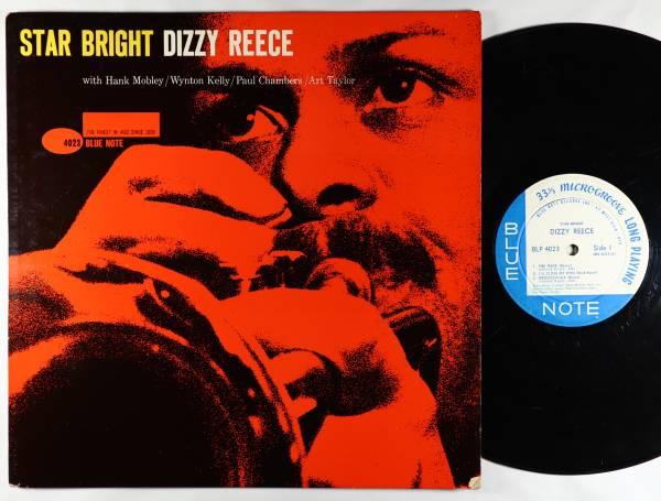 Dizzy Reece   Star Bright LP   Blue Note   BLP 4023 Mono DG RVG Ear 47 W 63rd