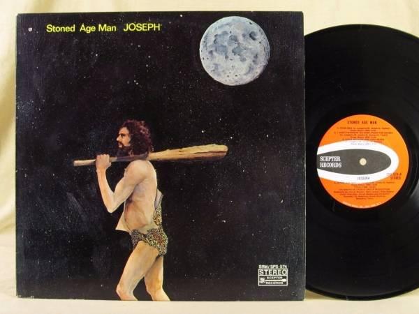 JOSEPH Stoned Age Man 1970 BLUES PSYCH Guitar KILLER LP Hear It  Longeria Long