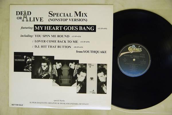DEAD OR ALIVE SPECIAL MIX NONSTOP VERSION  EPIC QY 3P 90088 Japan PROMO VINYL LP