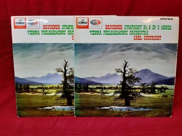 2 LP Set Bruckner  Symphony No  8 in C Minor  Schuricht  ASD 602 and 603