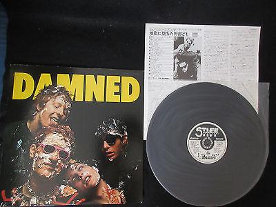Damned ST First Album Japan Original Vinyl LP in 1977 from Toshiba EMI ILS 80839