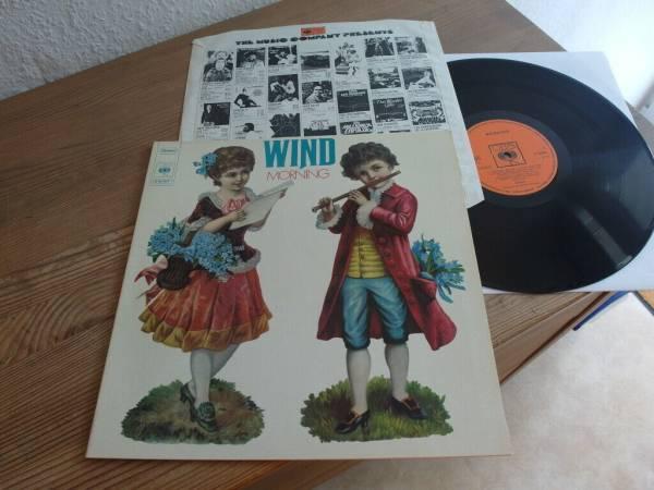 WIND MORNING 1972 MINT KRAUT  LP PROMO ARCHIVE COPY