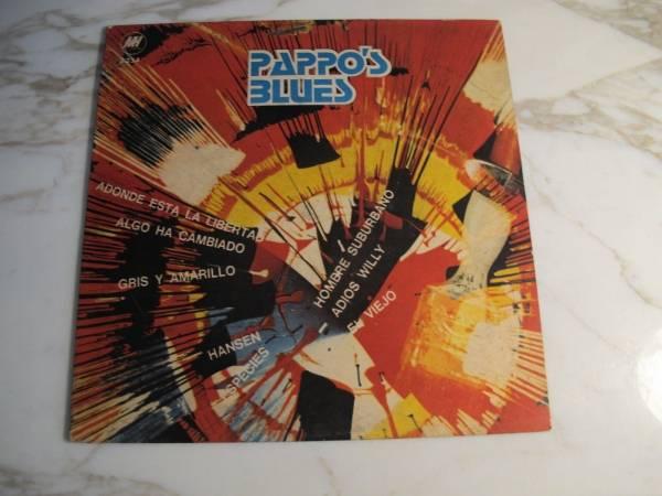 PAPPO S BLUES 1st LP 1971 VERY RARE  81 PRESS KILLER WILD HARD ROCK BLUES PSYCH