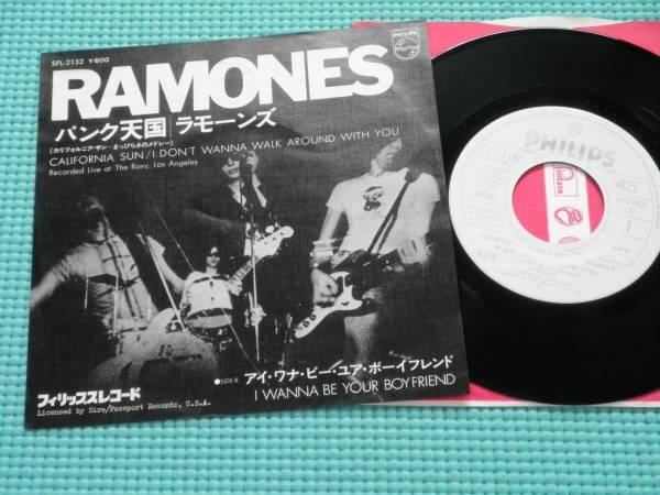 RAMONES Promo 7  Single California Sun   I Don t Wanna Walk    SFL 2132 Japan