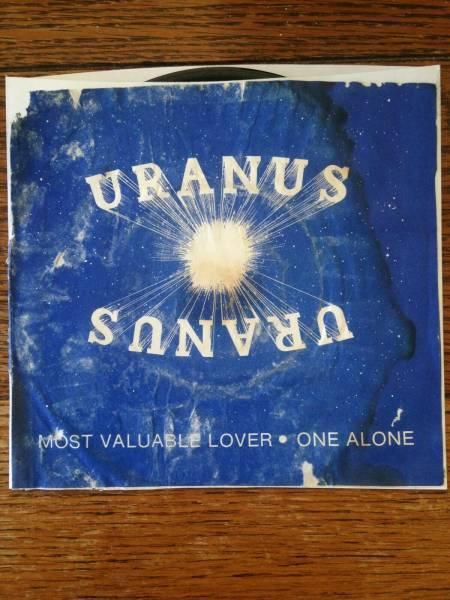 85 Ultra Rare Modern Soul Boogie Texas 45  Uranus  Most Valuable Lover  Sleeve