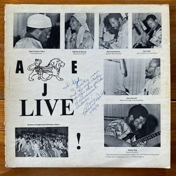 The African Jazz Ensemble     The Evolution Of The Black Man Through Jazz Vinyl LP