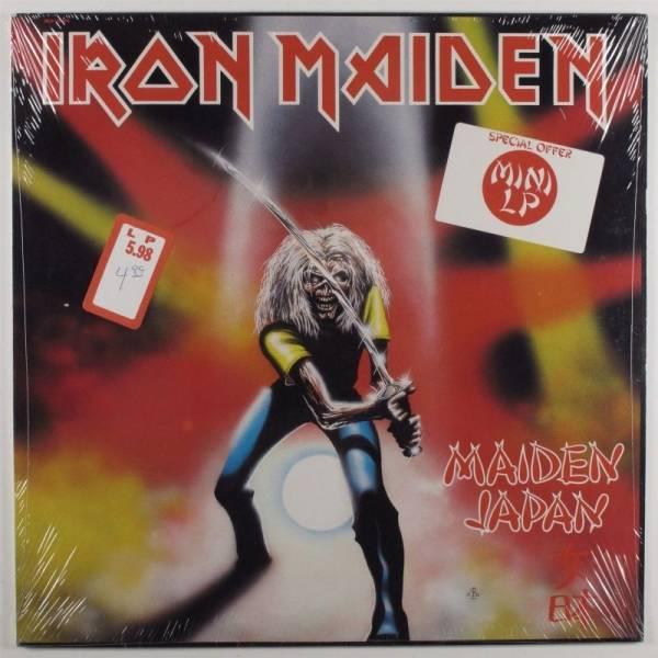 IRON MAIDEN Maiden Japan HARVEST MLP 15000 LP SEALED