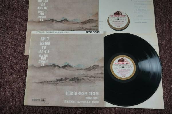 KLETZKI Mahler  Das Lied Von Der Erde  W G HMV ASD 351  352 UK 2 x LP  EX  Audio