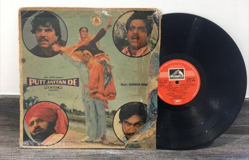 Putt Jattan De   Surinder Shindha   Panjabi Folk Lp Vinyl Rare 1982
