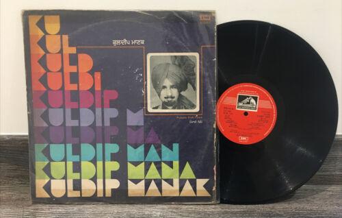 Kuldip Manak   Punjabi folk tales   Panjabi Kisse   Sahiba Da Tarla   Lp Vinyl