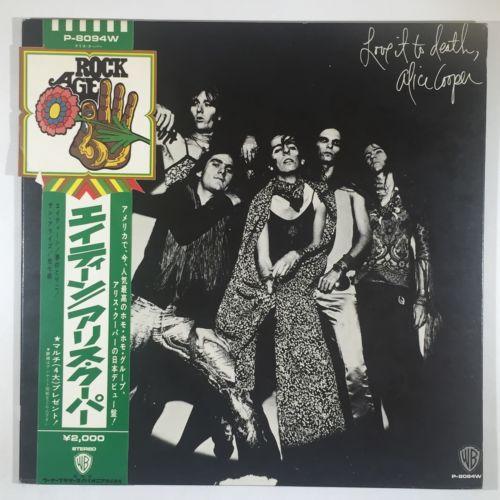 Alice Cooper  Love It To Death  Rock LP WB Japan VG