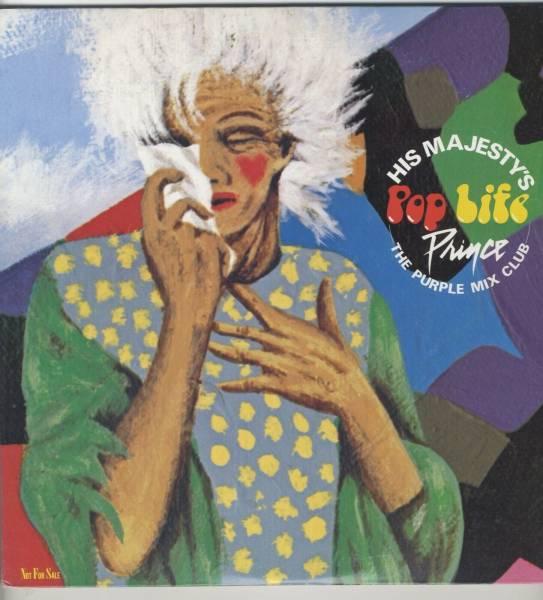 PRINCE His Majesty s Pop Life RARE ORIGINAL JAPANESE DOUBLE PROMO LP NEAR MINT