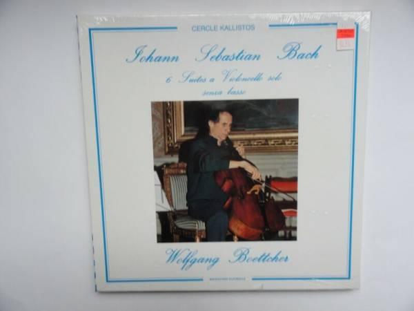 BACH  WOLFGANG BOETTCHER  Six Solo Cello Suites SEALED ED1 KALLISTOS 3 LP SET