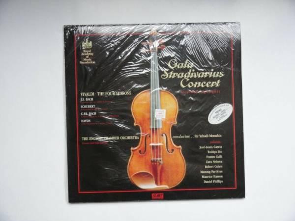 VIVALDI GALA STRADIVARIUS CONCERT SEALED AUDIOPHILE 2 LP SET ENGLISH CHAMBER O