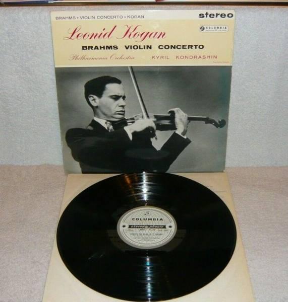 SAX 2307 B S UK 1st LP LEONID KOGAN Brahms Violin Concerto D Major  Ex  Nr Mint